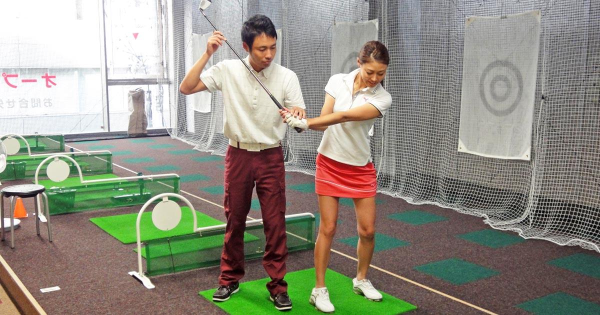 大阪で人気のゴルフスクール